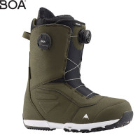 adidas micra buty snowboardowe