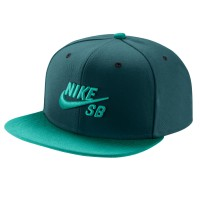 Nike SB Icon Snapback teal/lt retro/black/lt retro