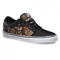 Vans Chukka Low bmx shadow/camo