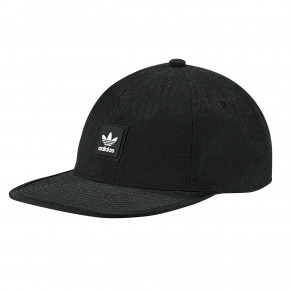 Go to the product Cap Adidas Insley black 2019