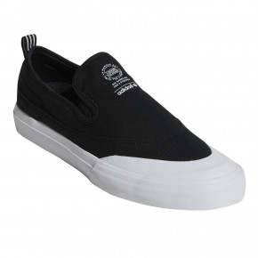 Go to the product Sneakers Adidas Matchcourt Slip-On core black/core black/ftwr white 2019