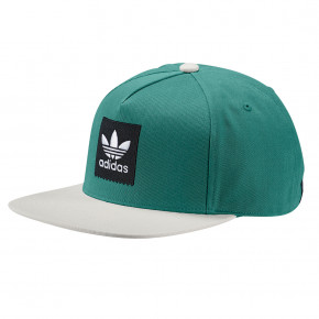 Go to the product Cap Adidas Two-Tone Trefoil Snapback active green/raw white 2019