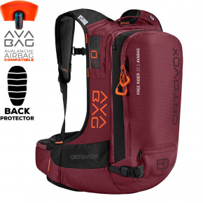 Go to the product Snowboard backpack Ortovox Free Rider 20 S Without Kit dark blood 2019/2020