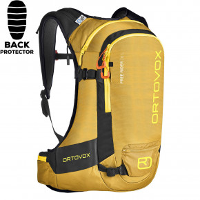 Go to the product Snowboard backpack Ortovox Free Rider 26 L yellowstone 2019/2020
