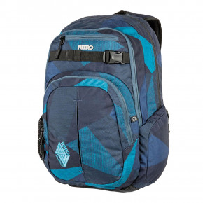 Go to the product Backpack Nitro Chase fragments blue 2019/2020