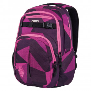 Go to the product Backpack Nitro Chase fragments purple 2019/2020