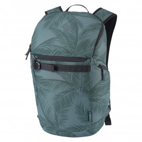 Go to the product Backpack Nitro Nikuro coco 2020/2021