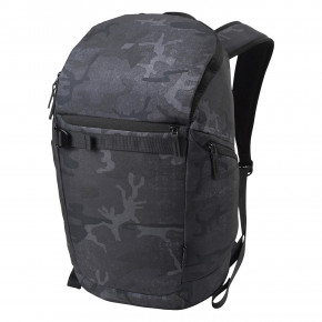 Go to the product Backpack Nitro Nikuro forged camo 2020/2021