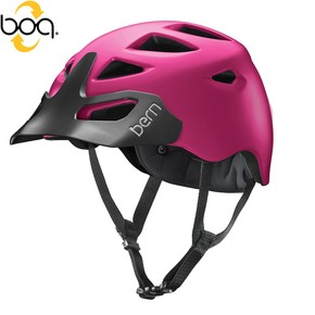Go to the product Helmet Bern Prescott fuchsia purple 2016