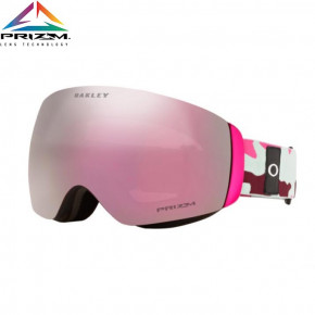 Go to the product Goggles Oakley Flight Deck Xm jasmine grenache camo 2020/2021
