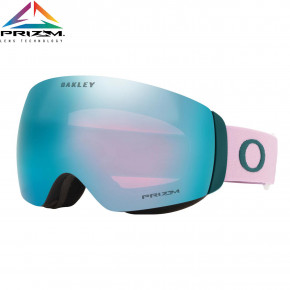 Go to the product Goggles Oakley Flight Deck Xm lavender balsam 2020/2021