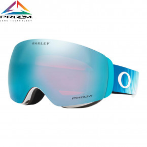 Go to the product Goggles Oakley Flight Deck Xm mikaela shiffrin sig aurora 2020/2021