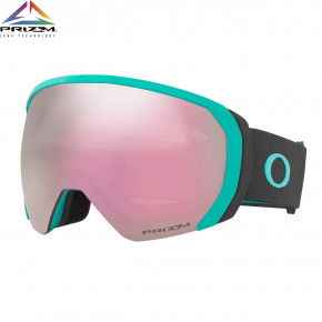 Przejść do produktu Gogle Oakley Flight Path XL dark brush celeste 2020/2021