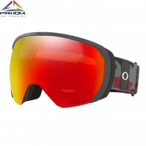 Przejść do produktu Gogle Oakley Flight Path XL grenache grey camo 2020/2021
