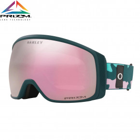 Go to the product Goggles Oakley Flight Tracker Xm balsam lavender camo 2020/2021