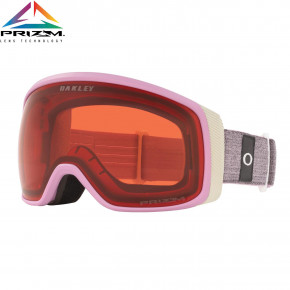 Go to the product Goggles Oakley Flight Tracker Xm heathered lavender grey 2020/2021