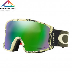 Go to the product Goggles Oakley Line Miner kazu rokka army green 2018/2019