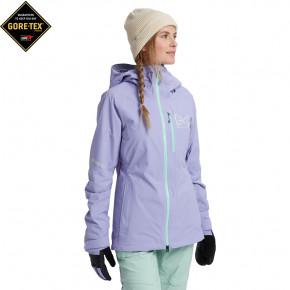 Go to the product Jacket Burton Wms Ak Gore Upshift foxglove violet 2020/2021
