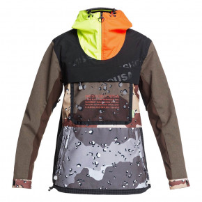 Go to the product Jacket DC Asap Anorak Se repurpose multi camo/opticool 2020/2021