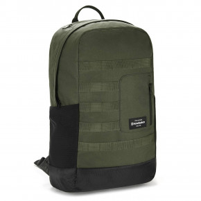 Go to the product Backpack Horsefeathers Render olive 2018