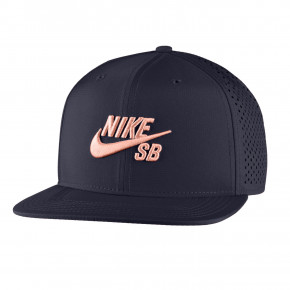 Go to the product Cap Nike SB Aerobill obsidian/storm pink 2018