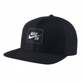 Go to the product Cap Nike SB Aerobill Pro 2.0 black/white 2019