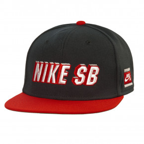 Go to the product Nike SB Pro black/university red/unvrsty red 2019