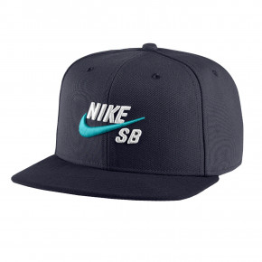Go to the product Cap Nike SB Pro obsidian/white 2019
