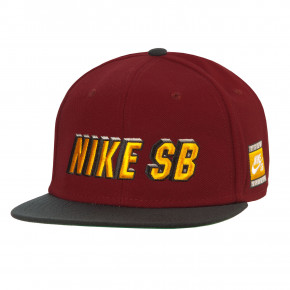 Go to the product Cap Nike SB Pro team red/black/university gold 2019