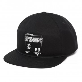Go to the product Cap Vans Elgin Unstructured black 2020
