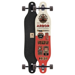 Go to the product Longboard Arbor Axis 40 AC 2017