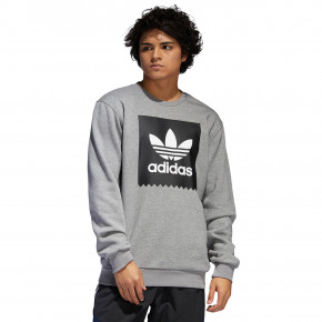 Przejść do produktu Bluza Adidas Bb Crewneck core heather/black/white 2019