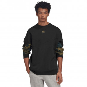 Go to the product Hoodie Adidas Camouflage Crew black/multicolor 2020