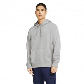 Przejść do produktu Bluza Nike SB Hoodie dk grey heather/white 2020