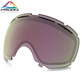 Go to the product Replacement lens Oakley Canopy prizm hi pink iridium 2017/2018