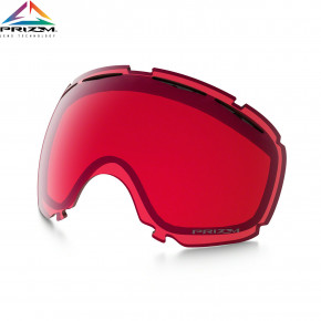 Go to the product Replacement lens Oakley Canopy prizm rose 2019/2020