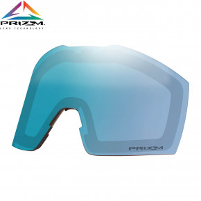 Go to the product Replacement lens Oakley Fall Line Xl prizm sapphire 2020/2021