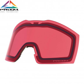 Go to the product Replacement lens Oakley Fall Line Xm prizm rose 2020/2021