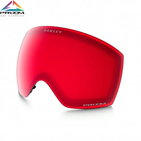 Go to the product Replacement lens Oakley Flight Deck prizm rose 2019/2020