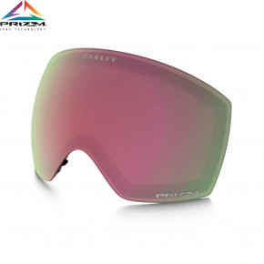 Go to the product Replacement lens Oakley Flight Deck Xm prizm hi pink 2019/2020