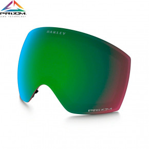 Go to the product Replacement lens Oakley Flight Deck Xm 2019/2020