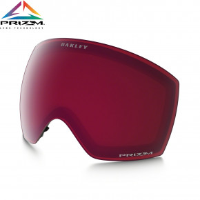 Go to the product Replacement lens Oakley Flight Deck Xm prizm rose 2018/2019