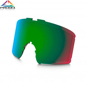 Go to the product Replacement lens Oakley Line Miner prizm jade iridium 2019/2020