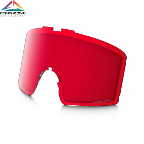 Go to the product Replacement lens Oakley Line Miner prizm rose 2019/2020