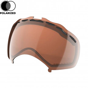 Go to the product Replacement lens Oakley Splice Lens vr28 polarized 2018/2019