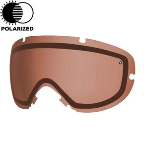 Go to the product Replacement lens Smith I/os rose copper polarized 2014/2015