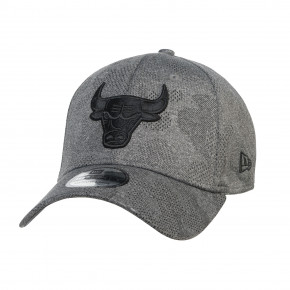 Go to the product Cap New Era Chicago Bulls 39Thirty E.P. grey/black 2020