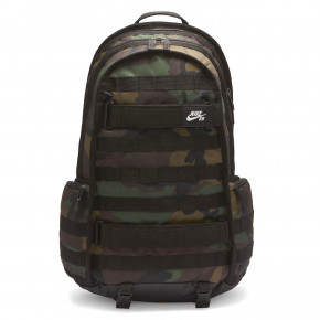 Go to the product Backpack Nike SB Rpm black/black/black 2021