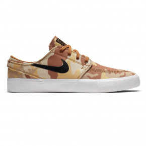 Go to the product Sneakers Nike SB Zoom Stefan Janoski Canvas parachute beige/black-ale brown 2019
