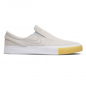 Go to the product Sneakers Nike SB Zoom Stefan Janoski Slip white/white-vast grey-gum yellow 2019